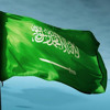 Download شيله سعوديه وطنيه حماسيه حصريه شيلات 2020 استمتع🔥🔥🔥🔥🔥 Mp3