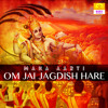 Download Maha Aarti Om Jai Jagdish Hare Mp3