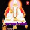 Download Aaya Aaya Re Satguru Aaya Mp3