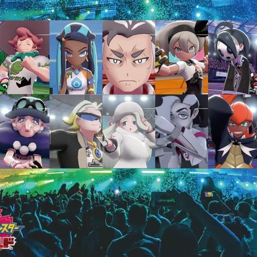 Pokémon Sword & Shield - Battle! Gym Leader Cover