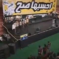 ♪ مهرجان احسبها صح ✔  E7sebha Sa7 ترانيم  ✔ ♪