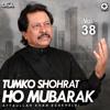 Download Baat To Aisi Nahin Koi Bhi Mere Naam Mein Mp3