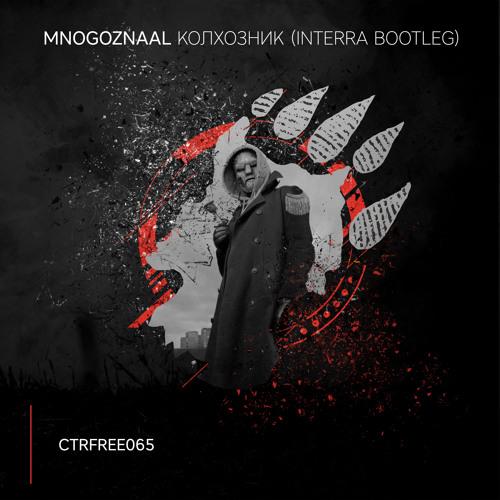 Mnogoznaal - Колхозник (Interra Bootleg) [CTRFREE065 17.02.2021]