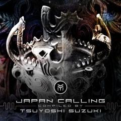 Neuro Tunnel (UNI & Tsuyoshi Suzuki Remix)