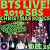 (BTS - 방탄소년단)2019 SBS LIVE BTS Christmas Songs! FULL CHRISTMAS SHOW!