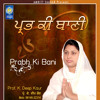 Download Aisa Gur Wadbhagi Paya Mp3