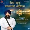 Download Aisa Gur Wadhbhagi Paya Mp3
