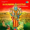 Download Bhagawadh Geetha Mp3