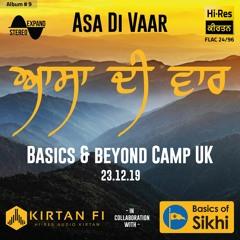 #9 - 1 Of 10 - Instrumental Intro & Simran - Bhai Rajan Singh Ji