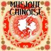 The Girl Liuqing (... Musique Douce)
