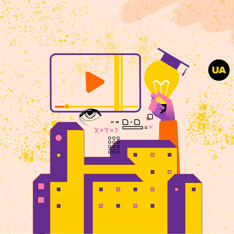 Зеник та Денис про навчання online та бананову республіку