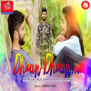 Download Dhuan Dhuan Mp3
