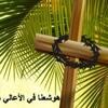 Download الجالس فوق الشاروبيم رجائى حنا .mp3 Mp3