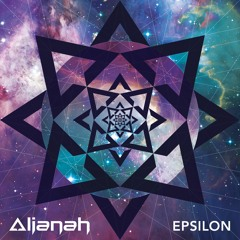 Aljanah - 3. Bound