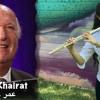 Download 100 Sana Cinema - Omar Khairat/١٠٠ سنة سينما - عمر خيرت (Flute Cover) Mp3
