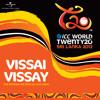 Vissai Vissay (International Version) [feat. Arjun Coomaraswamy]