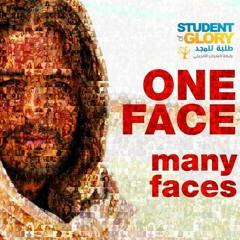 مدرسه ملئ قامه المسيح - العطاء16 - 4-2021