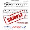 Download نت آهنگ ماه غلام از سامان احتشامی برای پیانو Mp3
