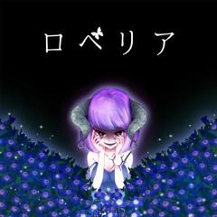 Lobelia (Jun Kuroda Remix)