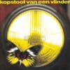 Val, Val, Val (Album Version)