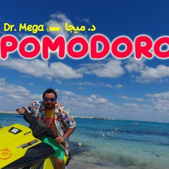 Pomodoro l بومودورو