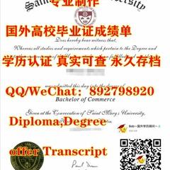 【毕业证 成绩单】SMU毕业证认证Q/微:892798920办圣玛丽大学毕业证