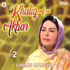 Download Sakhiyo Aao Chalo Mp3