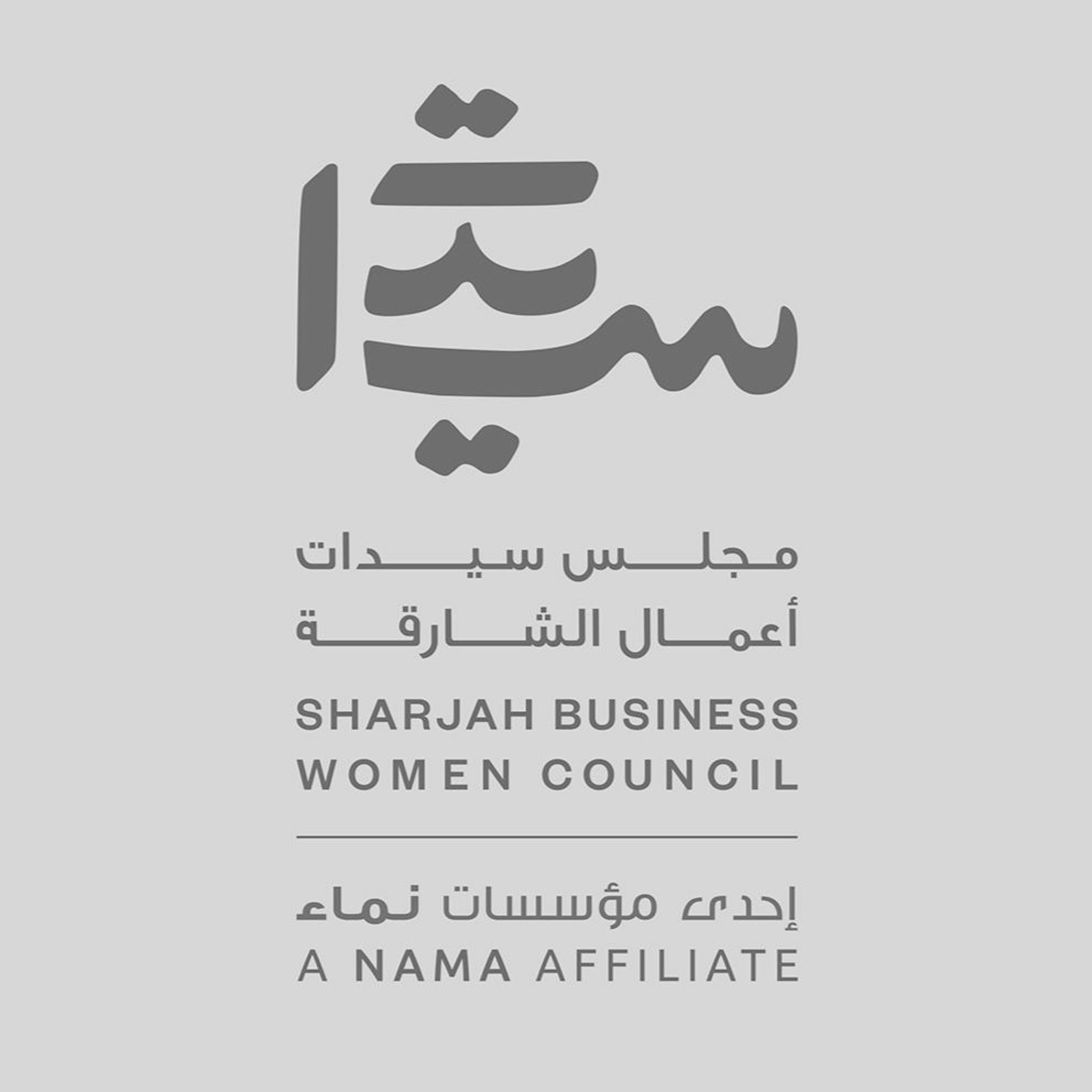 SBWC Rebrands to Mirror the Aspirations of Women Entrepreneurs (06.07.21)