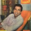 Download قلبي يحب الغيد - إحسان صادق Mp3