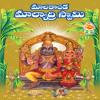Download Saranam O Swamy Mp3