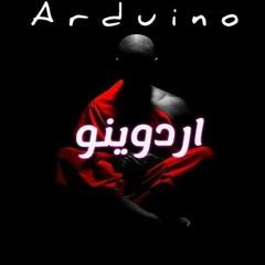 Arduino | أردوينو