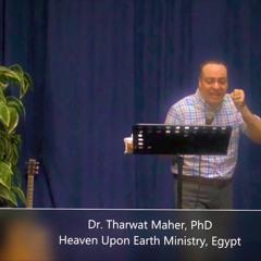 عظة الطريق إلى معجزتك- سلسلة الروح القدس- عظة 8- د. ثروت ماهر-خدمة السماء على الأرض- 16 سبتمبر 2020