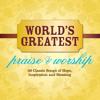 I Will Celebrate (World's Greatest Praise & Worship Album Version)
