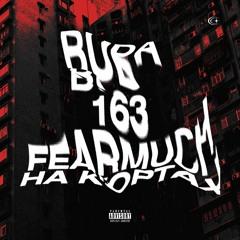 На Кортах (feat. 163ONMYNECK & FEARMUCH)