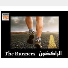 The Runners -New Jersey May 24- 2020الراكضون - د. صموئيل مقار - نيو جيرسي - كنيسة أنهار الحياة   -