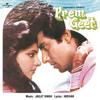 Khwabon Ko (Prem Geet / Soundtrack Version)