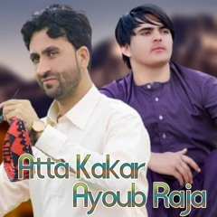 Wa Khatam Da Gran Par Pla (feat. Atta Kakar)