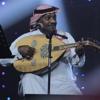 Download مزعل فرحان   حبيبي ناجني و أرحم محبك Mp3