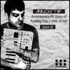 Aber & No One Name - Silk Road (Analog Trip OldSchool Remix)