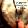 Tea Picking Dance - Ancient Chinese Music