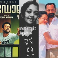 Raave X Nilapakshikal Cover Mashup   ft. Navoca   The Unplugged Stories.