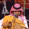 Download محمد عبده - ولعتني || حفلة المغرب مع الماسية Mp3