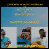 Download Wate Manim Mp3
