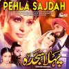Download Yaar Mangiya Si Rabba Mp3