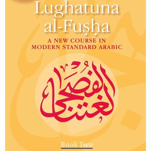 al-Fusha - Book 2 - Module 01