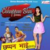 Download Mohalle Mein Aayi Ek Anar Kali Mp3