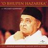 O Bhupen Hazarika (Album Version) [feat. Shaan, Shankar Mahadevan & Kailash Kher]