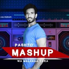 Pashto Mashup - Wa Malanga Yara 2021 - By - Akbar Ali Khan FF