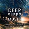 Peaceful Music (Rain Sounds for Sleeping)