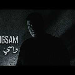 BiGSaM Wasi واسي  Prod By Doktor & Jethro